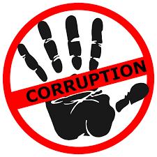 قانون مكافحة الفساد في القطاع العام وانشاء الهيئة الوطنية لمكافحة الفساد