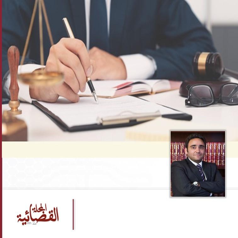 التشكيلات القضائية: صدقة أم زكاة