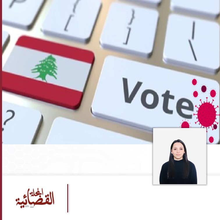 Can COVID-19 enable online voting in Lebanon?