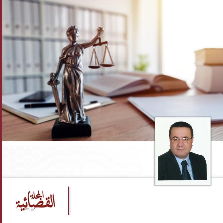 ملاحظات على القانون رقم 160/2020 - قانون تعليق المهل القانونية والقضائية والعقدية