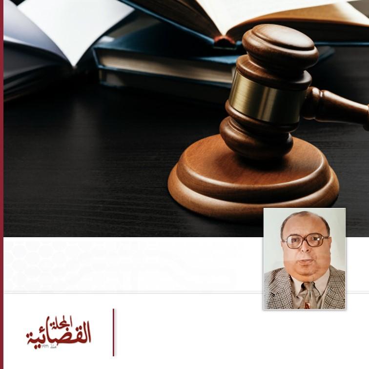 رأي وزيرة الدفاع عن صلاحياتها تجاه القضاة العدليين في المحكمة العسكرية مردود