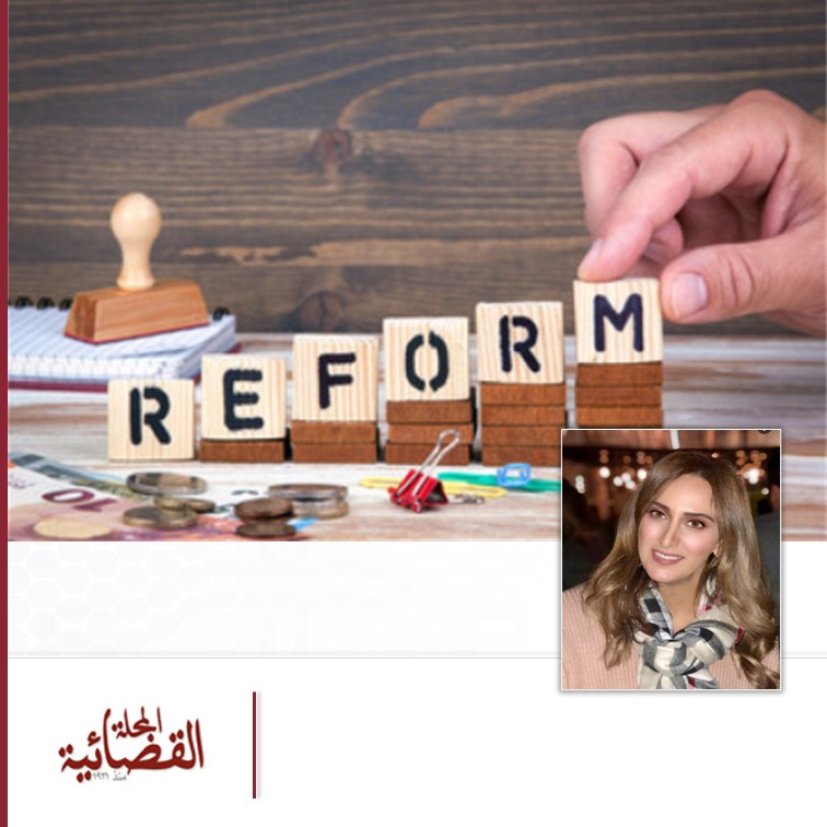 "Towards a ""Reform and Recovery Budget"""