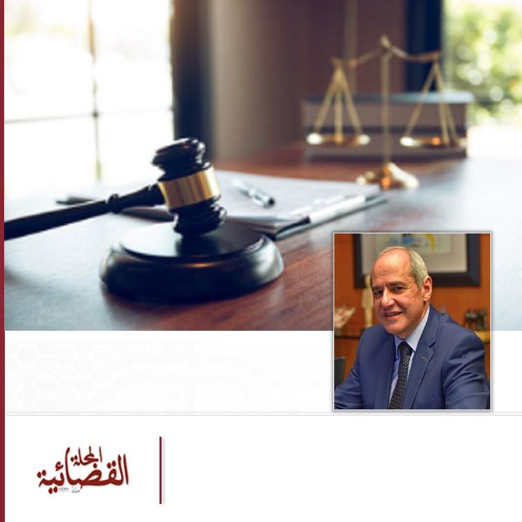 نقيب المحامين لسلطة قضائية مستقلة فاعلة محاسِبة ومحَاسبة ونزيهة